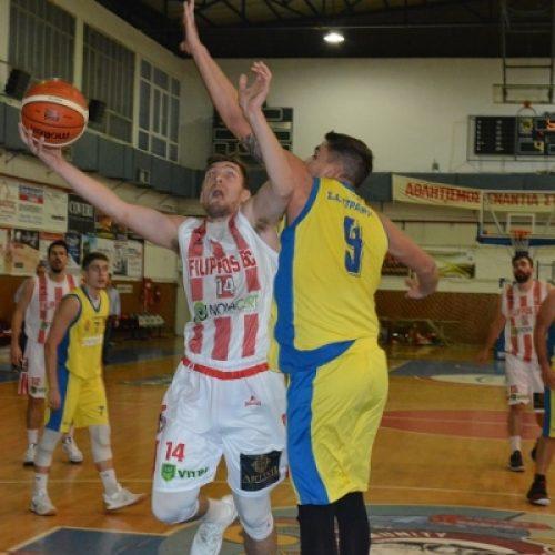 Μπάσκετ: Φίλιππος - Στρατώνι (65-63)