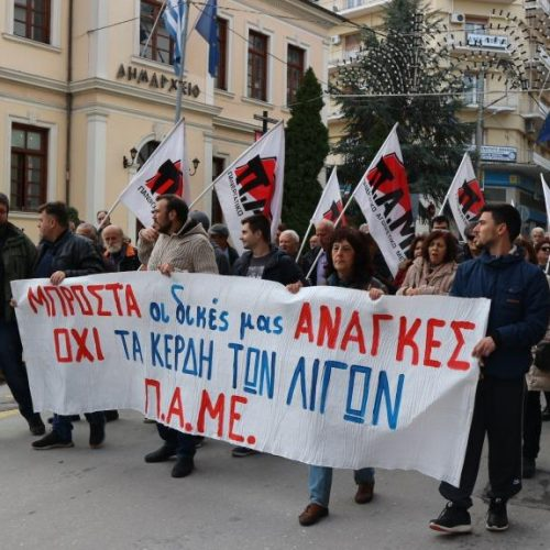 Η απεργιακή  συγκέντρωση του ΠΑΜΕ στη Βέροια -  Μπροστά οι δικές μας ανάγκες