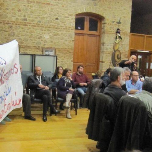 Το θέμα της συγχώνευσης δύο σχολείων στο Δημοτικό Συμβούλιο Βέροιας – Έντονες οι αντιδράσεις γονέων και εκπαιδευτικών