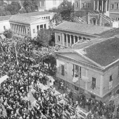 Μήνυμα του Δημάρχου Βέροιας, Κωνσταντίνου Βοργιαζίδη, για τον εορτασμό της Επετείου του Πολυτεχνείου