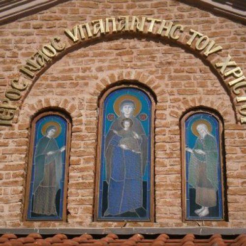 Σαρανταλείτουργο στο Ναό της Υπαπαντής του χριστού στη Βέροια