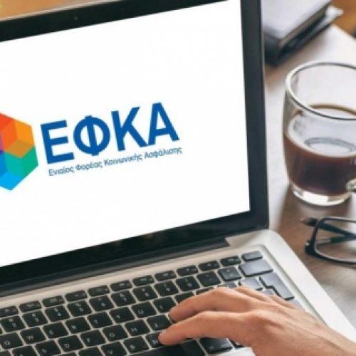 Μόνο ηλεκτρονικά η Διοίκηση του ΕΦΚΑ δέχεται αιτήσεις για τις μειώσεις των συντάξεων