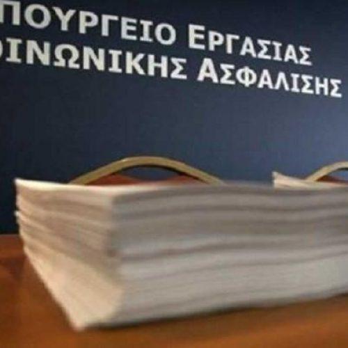Στη Βουλή το νομοσχέδιο για τη μείωση των εισφορών σε ελεύθερους επαγγελματίες - Τι προβλέπει αναλυτικά