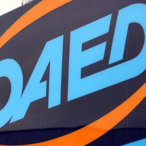 ΟΑΕΔ: Πρόγραμμα απασχόλησης έξη χιλιάδων ανέργων έως 39 ετών