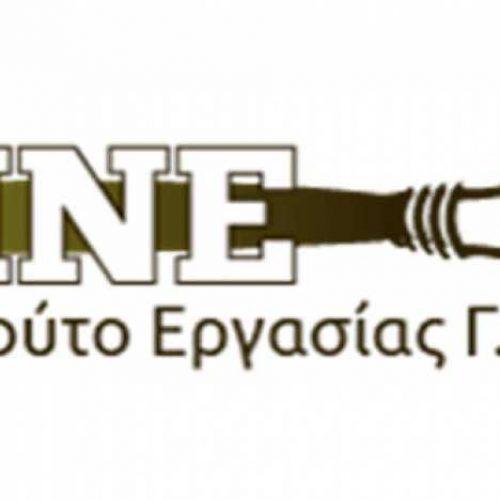 Το ΙΝΕ ΓΣΕΕ Κ. Μακεδονίας για επιδοτούμενα προγράμματα σε Βέροια και Κατερίνη