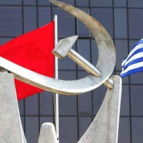 Το  ΚΚΕ  για τη συμφωνία Τσίπρα - Ιερώνυμου