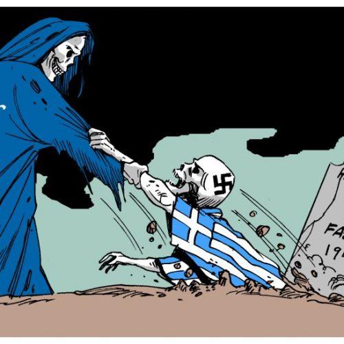 Μια εικόνα χίλιες λέξεις:  Σκίτσο του ξένου τύπου
