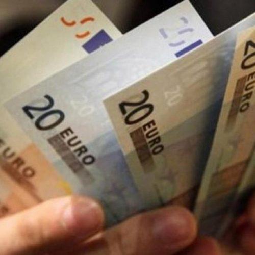 Αναδρομικά: Ποιοι θα μοιραστούν τα 820 εκατ. ευρώ μέχρι τα Χριστούγεννα