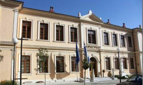 Δήμος Βέροιας: Πρόγραμμα εορτασμού επετείου του Πολυτεχνείου