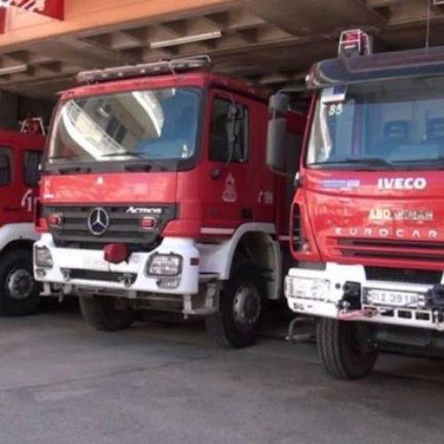Οδηγίες από την  Πυροσβεστική Υπηρεσία Βέροιας για Φθινόπωρο και Χειμώνα