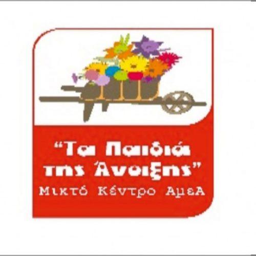 Πανελλαδικό Παν - αναπηρικό Συλλαλητήριο στην πλατεία  Αριστοτέλους στη Θεσσαλονίκη, Κυριακή 2 Δεκέμβρη