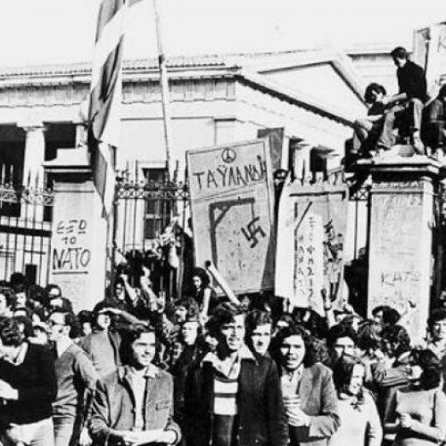 """""""Πολυτεχνείο 1973"""" (Πέντε μύθοι και πέντε αλήθειες) γράφει ο Ηλίας Γιαννακόπουλος"""