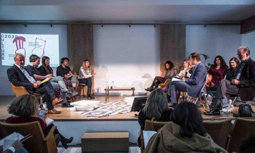 """Συνάντηση """"Πολιτισμός 2030"""" στην Ελευσίνα, Πολιτιστική Πρωτεύουσα της Ευρώπης για το 2021"""