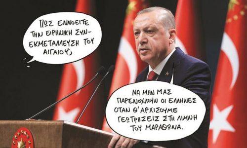 """""""Μεγάλο παιχνίδι στην Ανατολική Μεσόγειο"""" γράφει ο Δημήτρης Μηλάκας"""