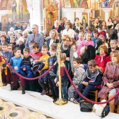 Ο Όμιλος Προστασίας Παιδιού Βέροιας τίμησε τον Προστάτη του Αγ. Στυλιανό
