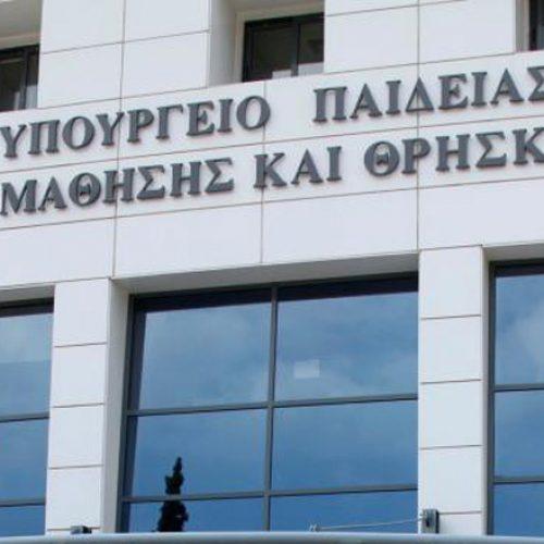 Απάντηση του Υπουργείου Παιδείας για τις φήμες περί δήθεν κατάργησης των Μουσικών και Καλλιτεχνικών Σχολείων
