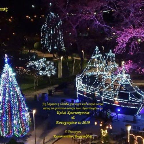 Χριστουγεννιάτικες ευχές από τον Δήμαρχο Βέροιας