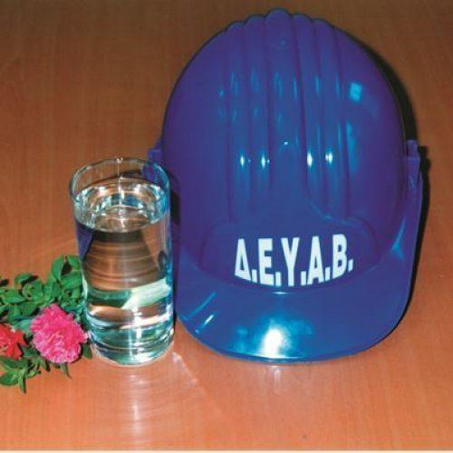 Διακοπή νερού  στην Αγ. Βαρβάρα του Δήμου Βέροιας