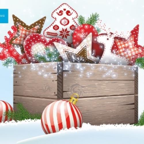 Χριστουγεννιάτικες Εκδηλώσεις Εστίας Μουσών στη Νάουσα