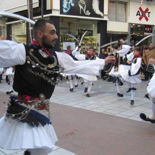 """Λύκειο Ελληνίδων - """"Ρουγκάτσια"""".  Αναβίωση του εθίμου στη Βέροια"""