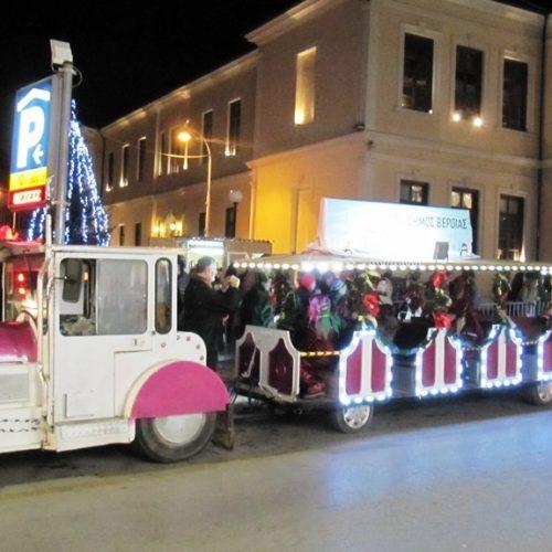 Το  χριστουγεννιάτικο   τρενάκι από την Παρασκευή 14 Δεκεμβρίου και πάλι στη Βέροια