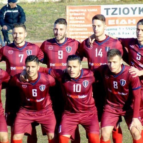 Ποδόσφαιρο: Νάουσα - Βέροια (1-5)  Photo
