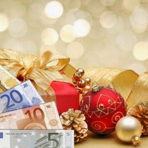 Το Εργατικό Κέντρο Βέροιας  για τον τρόπο αμοιβής εορτών Χριστουγέννων και Πρωτοχρονιάς