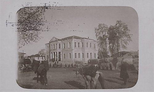"""""""Παλιά Δικαστήρια της Βέροιας"""". Κτίριο που χτίστηκε το 1906 από του Τούρκους"""