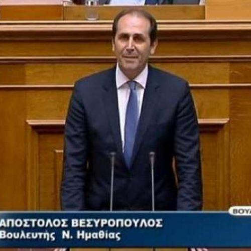 """Ο Απ. Βεσυρόπουλος:  """"Θλιβερός ο απολογισμός της κυβέρνησης"""""""