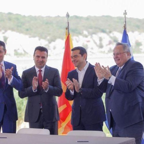 """""""Επιστημονική Ημερίδα του ΥΠ ΕΞ για την Συμφωνία των Πρεσπών - Νίκος Κοτζιάς"""" του Γιώργου Ουρσουζίδη"""