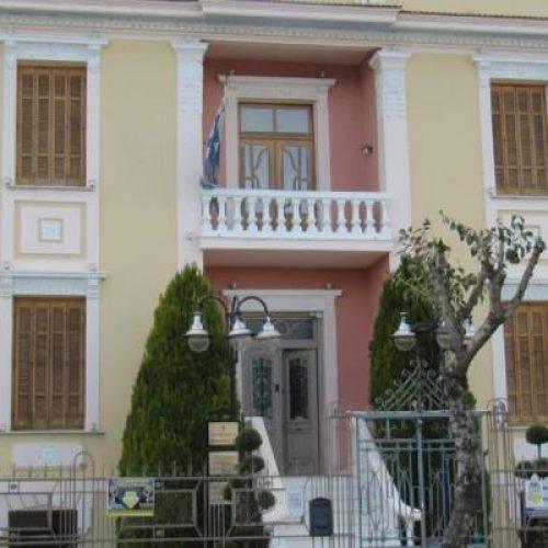 Η Τ. Ο. Ημαθίας του ΚΚΕ για το Βλαχογιάννειο Μουσείο