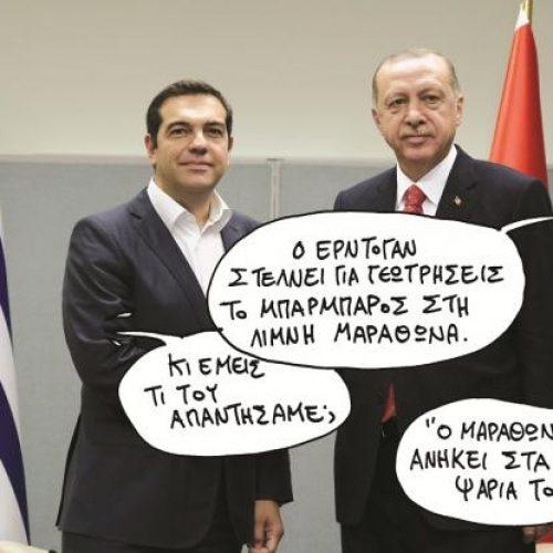 """""""Το Barbaros νότια του Καστελλόριζου με στόχο την ελληνική υφαλοκρηπίδα"""" γράφει ο Δημήτρης Μηλάκας"""