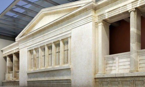 ΕΦΑ Ημαθίας: Αυτοκρατορικά Παλίμψηστα   - Το πρόγραμμα του  διεθνούς συνεδρίου, 14 έως  και 16 Δεκεμβρίου 2018