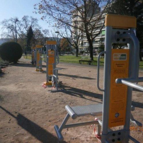 """""""Η """"Υπαίθρια Άσκηση και η συμβολή της στην βελτίωση της Υγείας του γενικού πληθυσμού"""" γράφει ο  Αλέξανδρος  Καραϊωσήφ"""