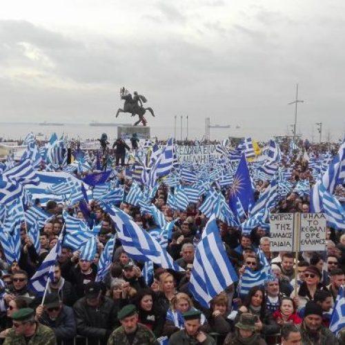 Θέση - προειδοποίηση  όλων των Μητροπολιτών της Μακεδονίας για τη Συμφωνία των Πρεσπών