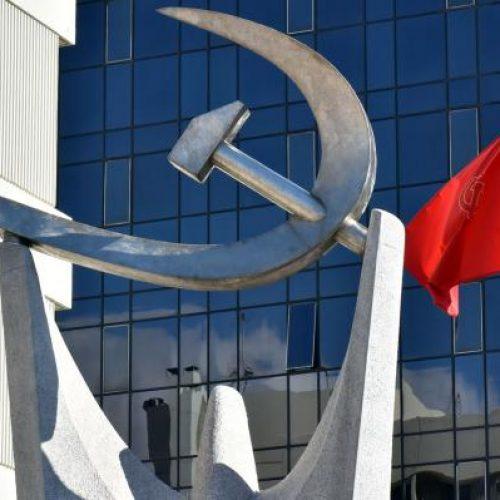 Σχόλιο του  ΚΚΕ  για την τροπολογία σχετικά με τις συντάξεις