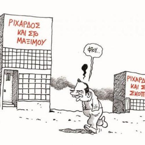 """""""Ο Ζάεφ διορίζει… Μακεδόνες"""" γράφει ο Στάθης"""