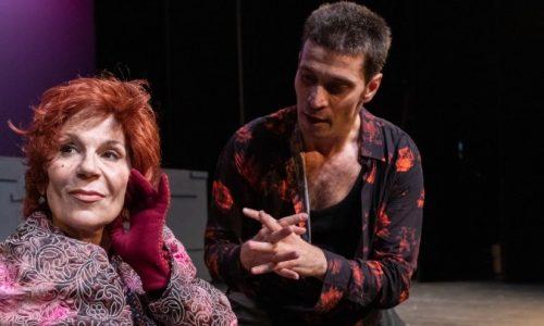 """Romeo + Ιουλιέτα"" στο Χώρο Τεχνών - Τέσσερις δωρεάν προσκλήσεις από τη faretra"
