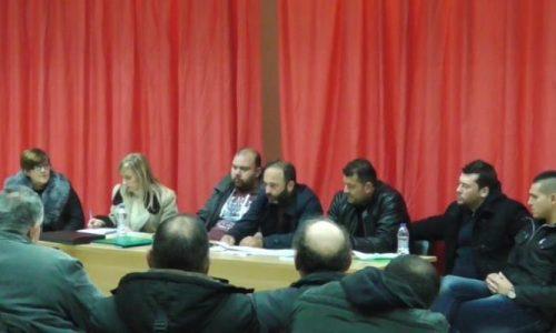 Πρόσκληση σε Γενική Συνέλευση  από τον Αγροτικό  Σύλλογο  Ημαθίας