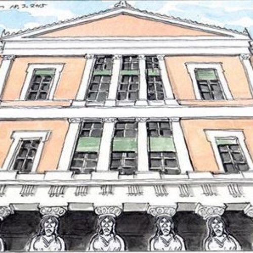 """""""Γαμπροί και νυφούλες (της Βουλής) στον κόσμο τους"""" γράφει ο Δημήτρης Μηλάκας"""