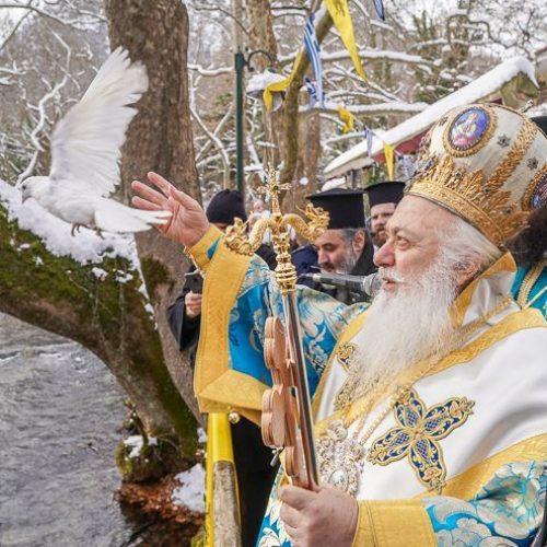 Η εορτή των Θεοφανείων και ο καθαγιασμός των υδάτων σε Βέροια και Νάουσα