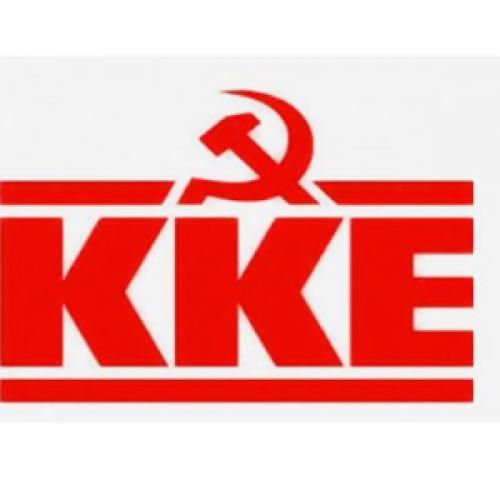 Συλλαλητήριο του ΚΚΕ στην Θεσσαλονίκη  ενάντια στη συμφωνία Τσίπρα – Ζάεφ