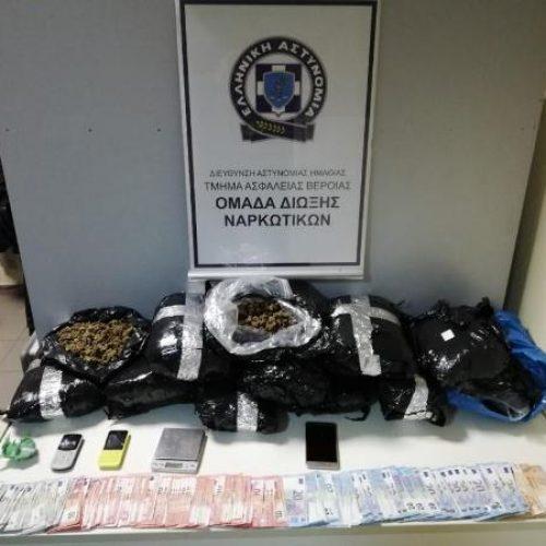Από αστυνομικούς του Τ. Α. Βέροιας συνελήφθησαν 3 άτομα για  διακίνηση  κάνναβης -  Κατασχέθηκαν  πάνω από 11 κιλά