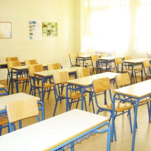 Ανοιχτά όλα τα σχολεία του Δήμου Νάουσας την Τετάρτη 9/1/2019