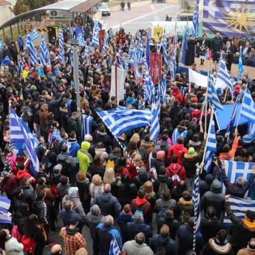 Πλήθος και παλμός στο συλλαλητήριο της Βέροιας κατά της Συμφωνίας των Πρεσπών - (video)