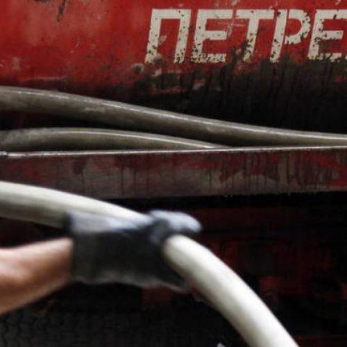 """""""Καίνε"""" τα καύσιμα, κρυώνουν οι καταναλωτές. Γράφει η Αντριάνα Βασιλά"""