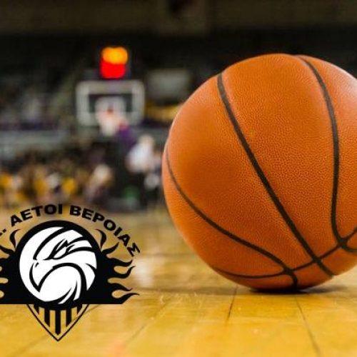 Μπάσκετ: Εντός έδρας αγωνίζονται οι Αετοί Βέροιας, στην πρεμιέρα του δευτέρου γύρου