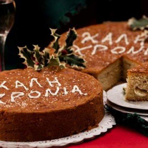Η κοπή της βασιλόπιτας στην Εύξεινο  Λέσχη   Νάουσας
