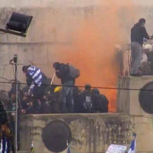 Το Υπουργείο Υγείας σχετικά με αναφορές για τραυματίες στο συλλαλητήριο