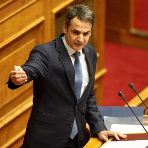 """Κυριάκος Μητσοτάκης: """"Βραδιά ψήφου εμπιστοσύνης σε μία κυβέρνηση κουρελού"""""""